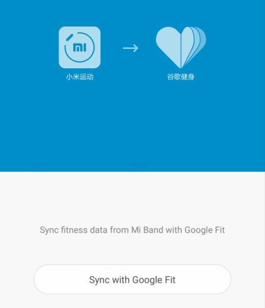 Ahora la Mi Band y su app Mi Fit se sincronizan con Google Fit