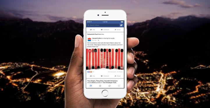 La aplicación de Facebook ahora te permite hacer emisiones en directo solo de audio