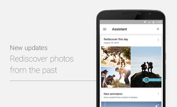 Google Fotos ahora te recuerda las fotos de años atrás