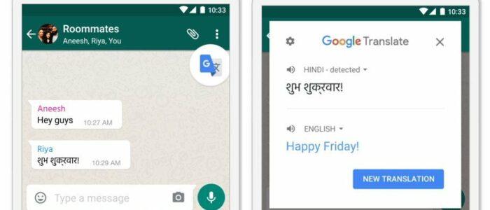 Tap to Translate, traduce textos al vuelo con Google Translate