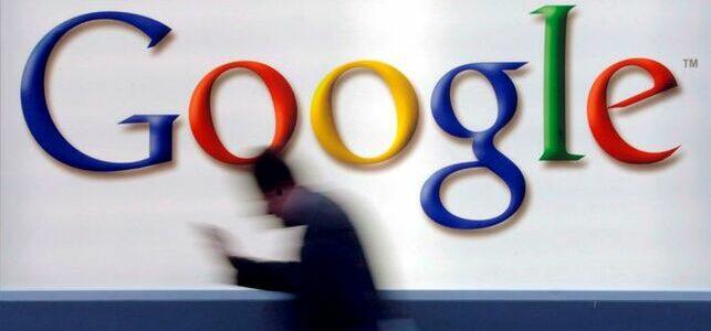 Traducciones imprecisas: Apúntate al contacto por Google